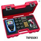 PLATINUM TOOLS Net Prowler™ PRO Test Kit /TNP850K1/